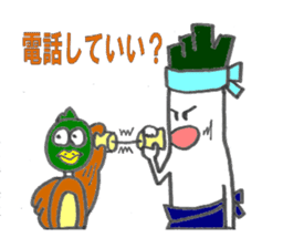 duck and green onion sticker #1021506