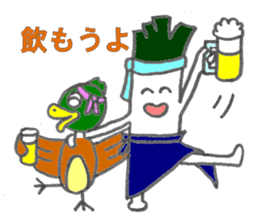 duck and green onion sticker #1021514