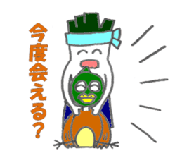 duck and green onion sticker #1021515