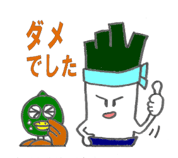 duck and green onion sticker #1021516