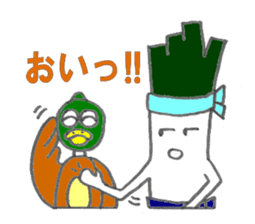duck and green onion sticker #1021517