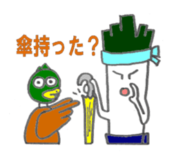 duck and green onion sticker #1021519