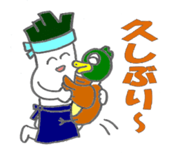 duck and green onion sticker #1021520