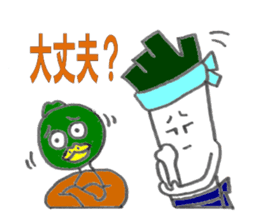 duck and green onion sticker #1021522