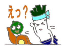duck and green onion sticker #1021524