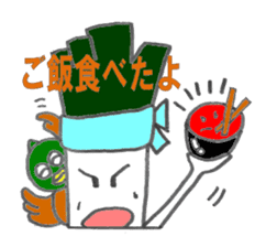 duck and green onion sticker #1021525