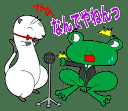 Everyday conversation and ferrets Idol sticker #1025699