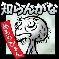 Specter catalog sticker