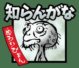 Specter catalog sticker sticker #1025727