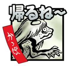 Specter catalog sticker sticker #1025728