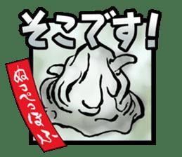 Specter catalog sticker sticker #1025729