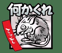 Specter catalog sticker sticker #1025730