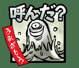 Specter catalog sticker sticker #1025732