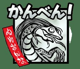 Specter catalog sticker sticker #1025734