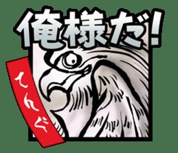 Specter catalog sticker sticker #1025735