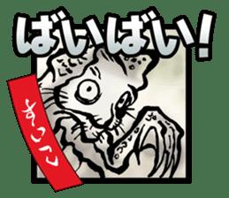Specter catalog sticker sticker #1025740