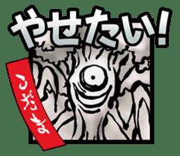 Specter catalog sticker sticker #1025743