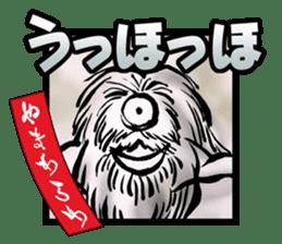 Specter catalog sticker sticker #1025744