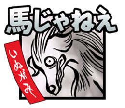 Specter catalog sticker sticker #1025745