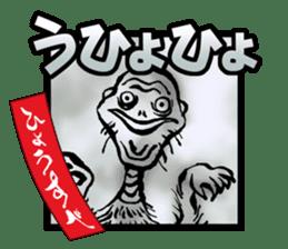 Specter catalog sticker sticker #1025751