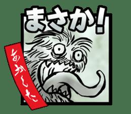 Specter catalog sticker sticker #1025753