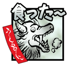 Specter catalog sticker sticker #1025754