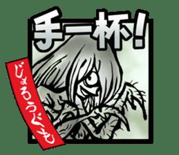 Specter catalog sticker sticker #1025755