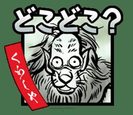 Specter catalog sticker sticker #1025757