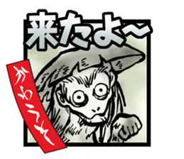 Specter catalog sticker sticker #1025760