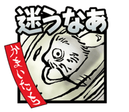 Specter catalog sticker sticker #1025762
