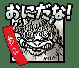 Specter catalog sticker sticker #1025765
