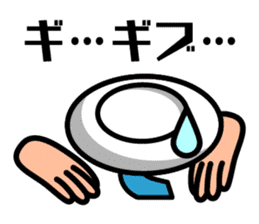 Salaried worker of a plate. sticker #1026081