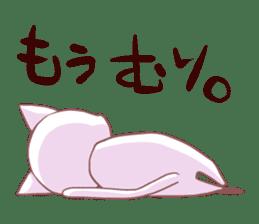 Konyankoto sticker #1026448