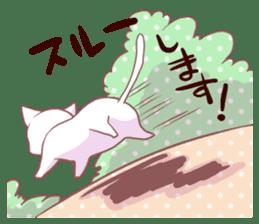 Konyankoto sticker #1026451
