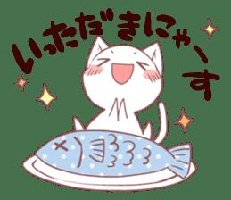 Konyankoto sticker #1026453