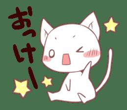 Konyankoto sticker #1026456