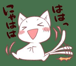 Konyankoto sticker #1026459