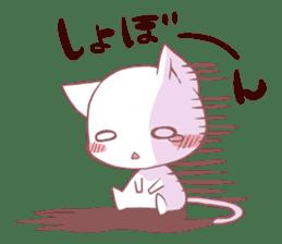 Konyankoto sticker #1026460