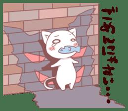 Konyankoto sticker #1026466