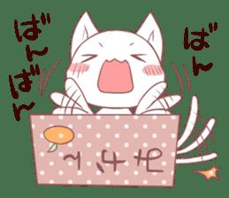 Konyankoto sticker #1026467