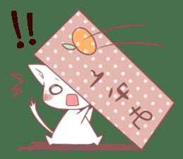 Konyankoto sticker #1026468