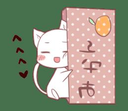 Konyankoto sticker #1026469
