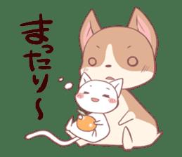 Konyankoto sticker #1026475