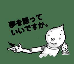 Kino-ko02 sticker #1026776