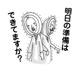 Kino-ko02 sticker #1026790