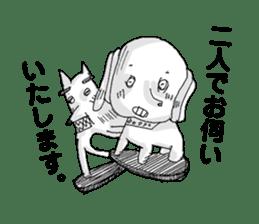 Kino-ko02 sticker #1026792