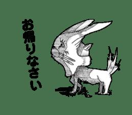 Kino-ko02 sticker #1026795