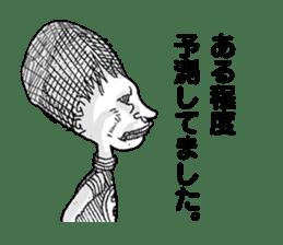 Kino-ko02 sticker #1026806