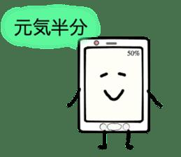 my smart phone sticker #1027016