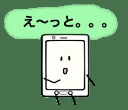 my smart phone sticker #1027027